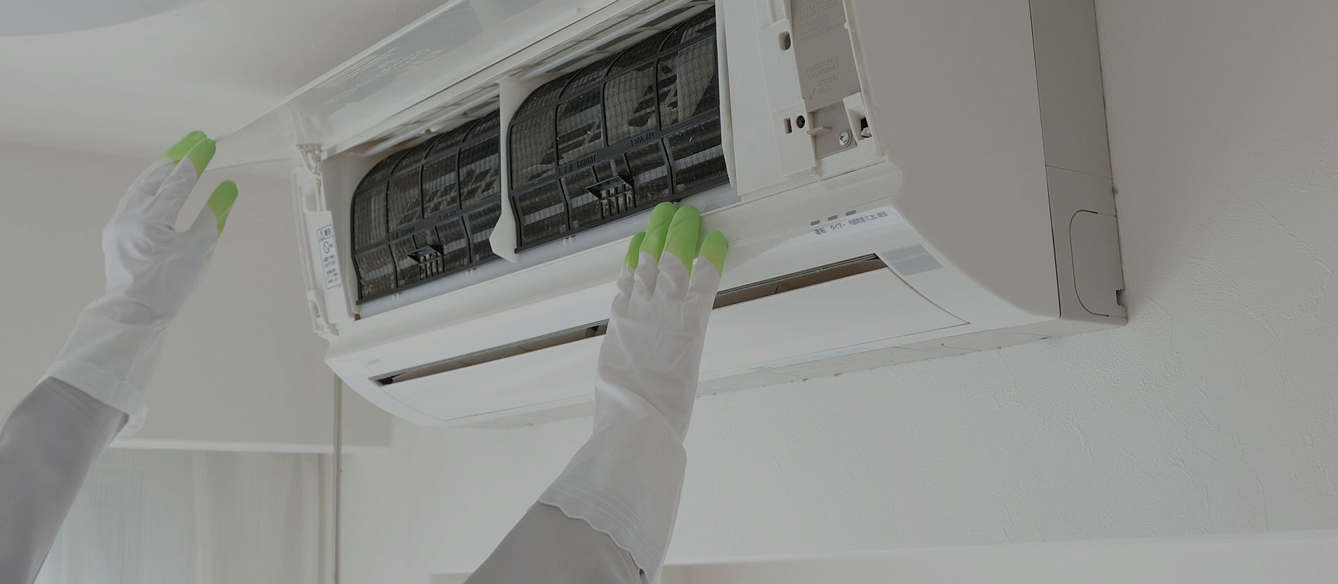 Duct Clean Sydney